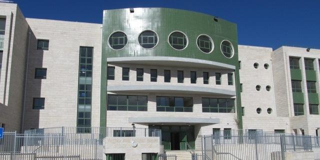 בית ספר בבית חנינא