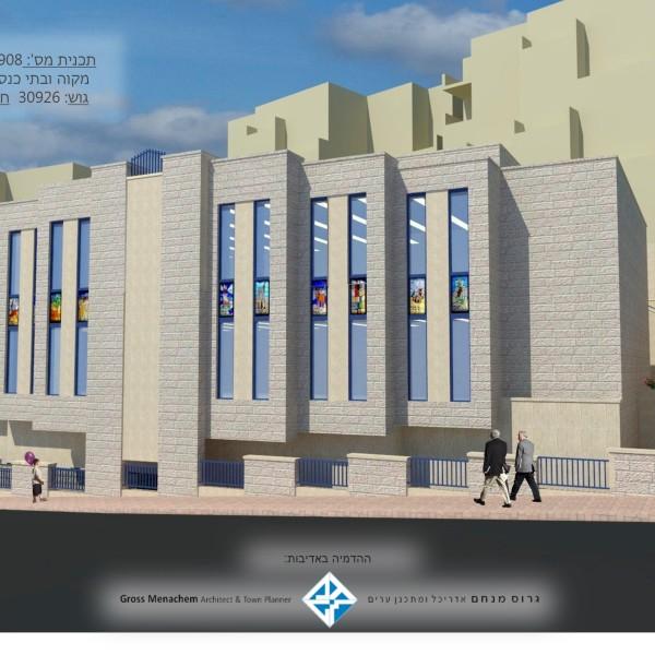 בית הכנסת נוף ציון